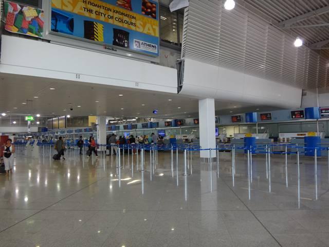 Saguão do Aeroporto de Atenas (Elefthérios Venizélo).